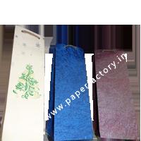 Wedding Gift Bags Bangalore : ... bags non lamination paper bags self handle paper bags gift paper bags