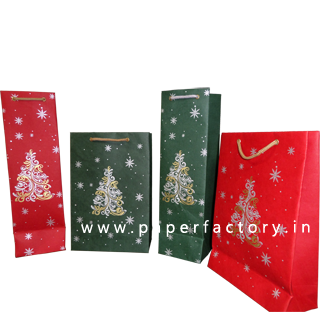 Gift Paper Bags Suppliers and manufacturers in Bangalore India